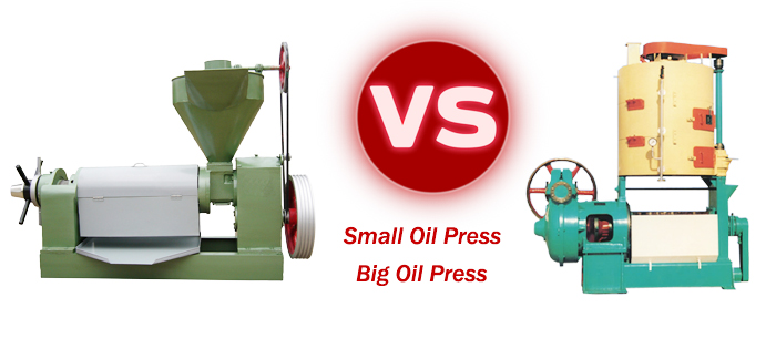 small oil press and big oil press performance comparison